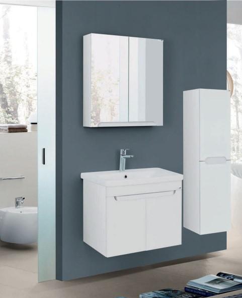 Ogledalo Lineart Enjoy 650 White